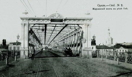 Mariinsky bridge 1879-1943 (1919 Red bridge), blown up by the nazis during their retreat