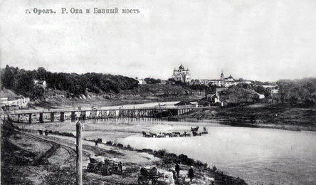 Oka river, Baths bridge, away Trinity Cathedral of the Assumption monastery